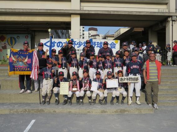 第27回くすの木杯争奪親善少年野球大会 優勝!!