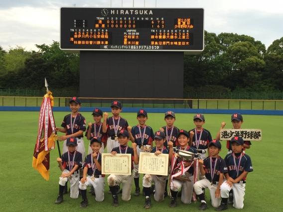 第28回 青葉杯少年野球大会 初優勝!