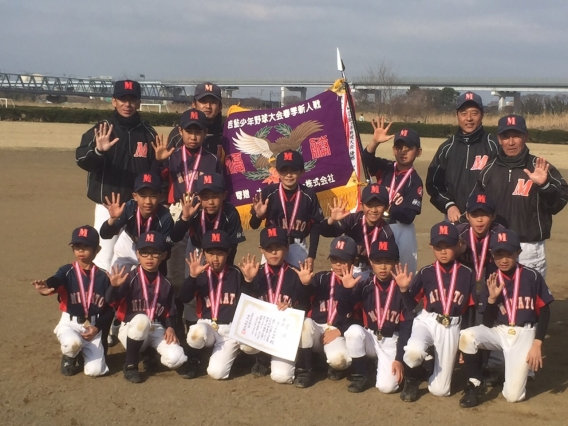 第28回 若鮎少年野球大会 優勝 (5連覇)