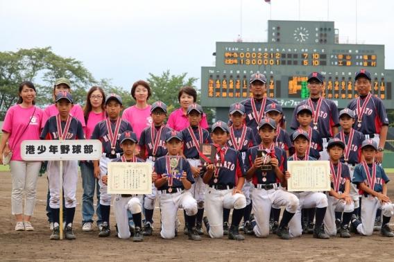 2016東京新聞旗争奪 神奈川県学童軟式野球選手権大会 ベスト4